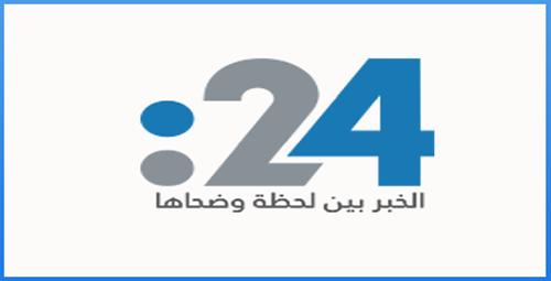 24 aelogo24