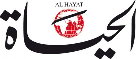 Al-hayat-logo