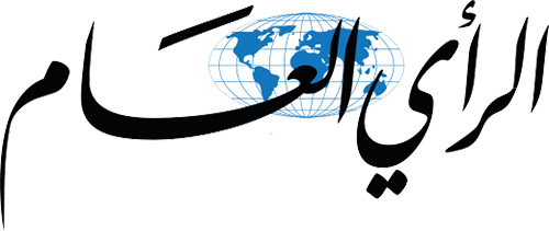 alrayalaam-logo
