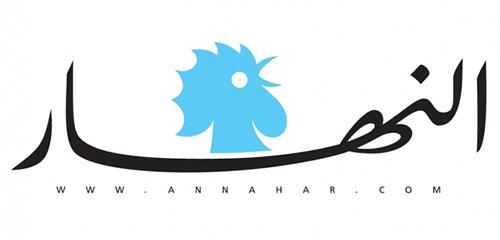 Annahar_logo_896277_large