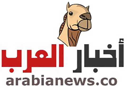 arabiannews co.