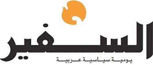Assafir logo