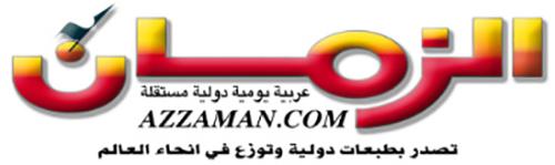azzaman_logo