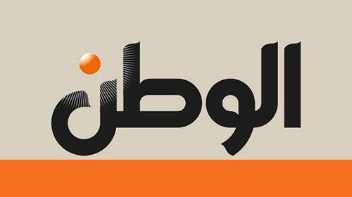 elwatansnews logo