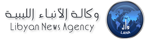 libyan news logo2