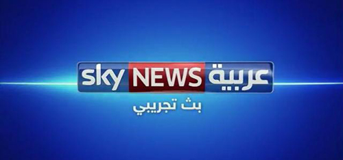 skynews arabie logo